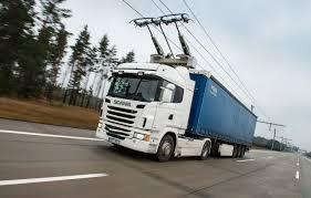 елктрическа автомагистрала
