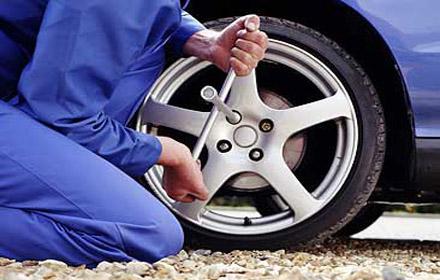 спукана гума