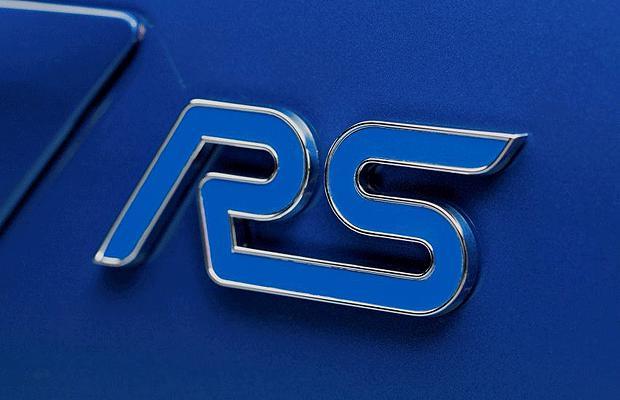 автомобили RS
