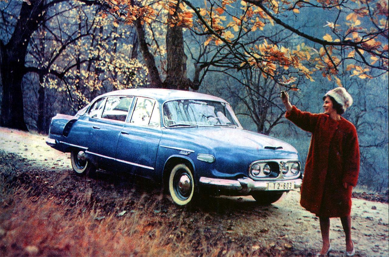 класиески автомобили